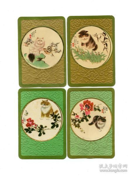 1983年年历卡、年历片—国画猫咪(全套4枚)