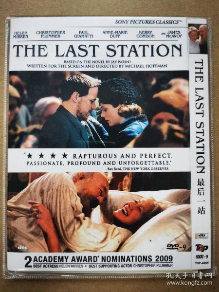 欧美电影《最后一站》DVD-9,德国、俄罗斯、英国联合制片的112分钟传记影片。迈克尔·霍夫曼执导,海伦·米伦、克里斯托弗·普卢默、詹姆斯·麦卡沃伊、保罗·吉亚玛提等主演