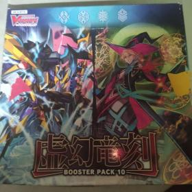 日文卡片 原版游戏卡牌一盒5 vanguard 200张左右