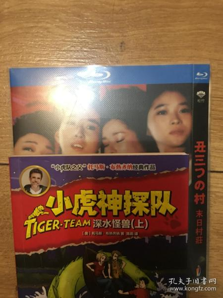 日本 蓝光 末日村庄 (1983)