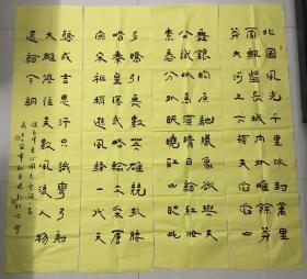 中书协杨彭老师精品书法四条屏!作品保真!超低价!