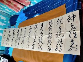 【1690】《甘肃兰州 唐佐智 书写宣纸书法横幅》钤印