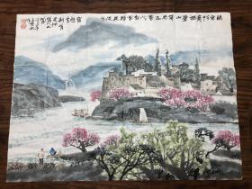 著名画家王俊松老师精品山水