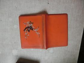 老日记本     库2