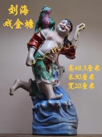 """【刘海戏金蟾】五彩瓷塑摆件  """"刘海戏金蟾""""典故出自道教,由传说的辟谷轻身的人物附会而成。金蟾是一只三足青蛙,古时认为得之可致富。寓意财源兴旺,幸福美好。"""