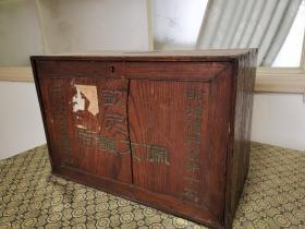 清光绪上海同文书局白纸本《钦定佩文韵府》原红木书箱60册;书房插架必备