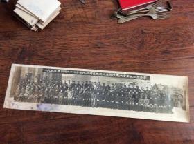 老照片,1959年4月27日中共岭前区第三次党员代表大会全体纪念合影,【大连】