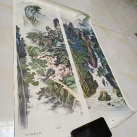 宣传画:四川名胜山水