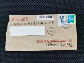 江西-天津 贴普30,31邮票各1枚。江西万载邮戳。信封背面有4枚邮票未销。