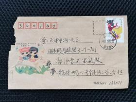 青岛-天津 贴1999-11邮票1枚。 山东青岛邮戳。