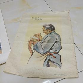 宣传画:杨之光一辈子第一回