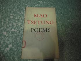 毛泽东诗词(英文)