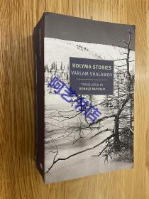 "《Kolyma Stories》全2册,Varlam Shalamov(沙拉莫夫) 著。科雷玛的故事""在俄罗斯收入七卷本全集,本英文版包含的内容大约是广西师范大学的中文版的2倍。"