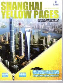 SHANGHAI YELLOW PAGES JAN 2012-JUNE 2012