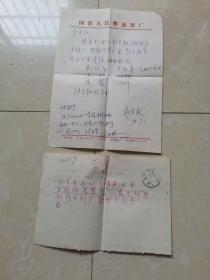 九江合同电报一张