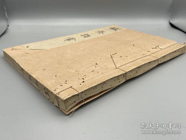 和刻本《针灸指掌》1册全,日本中医针灸学,元治元年出版。