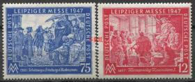德国邮票 1947年 莱比锡春季博览会 2全新 zone07