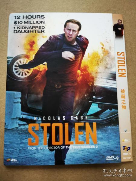 欧美电影【被窃之物 】(又名 劫案迷云)DVD-9 , 尼古拉斯·凯奇,玛琳·阿克曼,乔什·卢卡斯,丹尼·赫斯顿领衔主演。