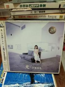宇多田 光宇多田光 音乐专辑唱片光碟