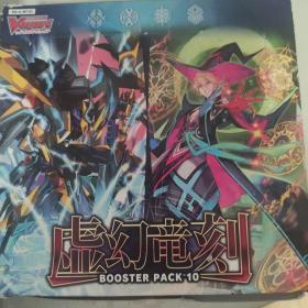 日文卡片 原版游戏卡牌一盒3 vanguard 200张左右
