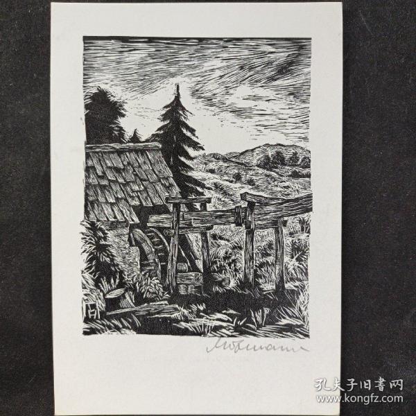 308- LEOPOLD HOFMANN木版贺卡小版画