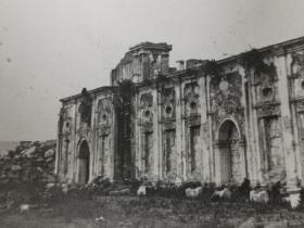 民国时期北京圆明园海晏堂蓄水楼老照片一张
