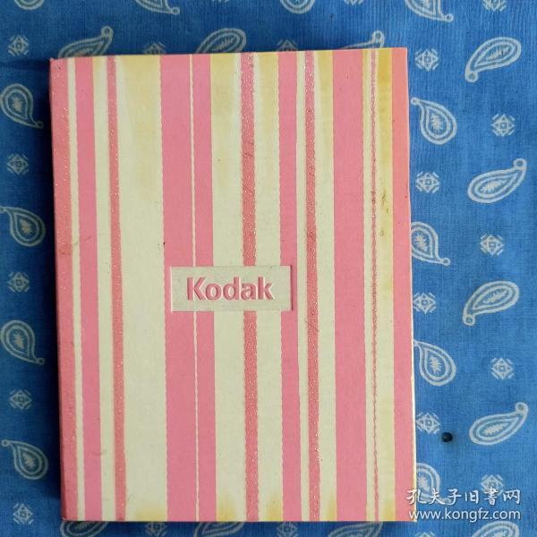 Kodak 韩庚影集一册【照片3张】