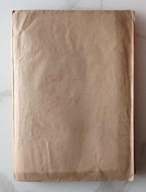 省民委、河南马*宾洛阳回族《清真寺碑记木匾木刻砖刻石刻家谱》手稿档案资料5份625#