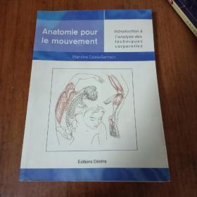 Anatomie pour le mouvment