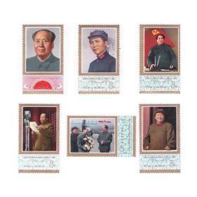 伟大领袖逝世一周年邮票一套6枚原胶全品