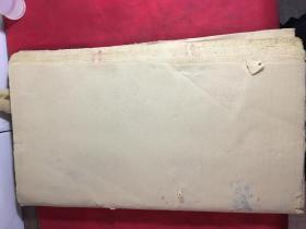 正宗陈年 老宣纸  纸张柔软 薄 纹路清晰 于裱书 衬纸〔整刀95张〕边缘有红印.蓝印