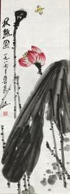 鲁慕迅           纯手绘        国画         (卖家包邮)工艺品