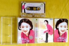磁带               杨钰莹《甜歌精选辑》2000
