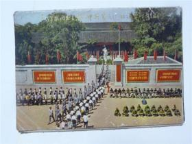 明信片    (无格)   毛泽东同志主办的中央农民运动讲习所旧址   10片    文革片