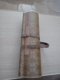 八十七神仙卷  丝绸版 长卷 850cm x 29cm