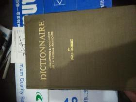 DICTONNAIRE 小罗伯尔法语词典