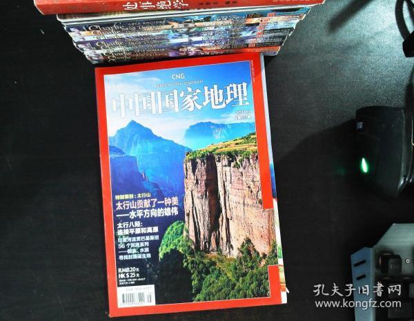 中国国家地理 2011 5