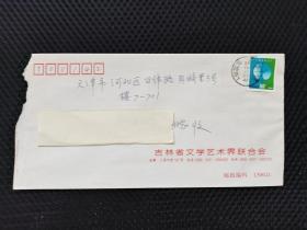 吉林-天津 贴普30邮票1枚。长春红旗街邮戳。