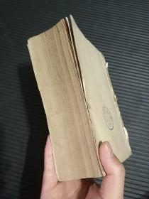 日文杂志《支那》(第二十九卷 七月号、八月号——支那事变一周年特辑号、九月号、十月号、十一月号、十二月号合售,1938年,其中十二月号终页174页,后缺,如图)