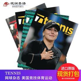 【4本现货】TENNIS 网球杂志 2020年4期打包 美国竞技体育运动杂志