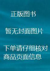 9787516747285-ch-美发师    ()