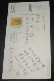 1999.11.16.江苏大丰至盐城实寄贺年邮资片(销戳系大中农场4)