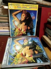 滨崎步 音乐专辑唱片光碟