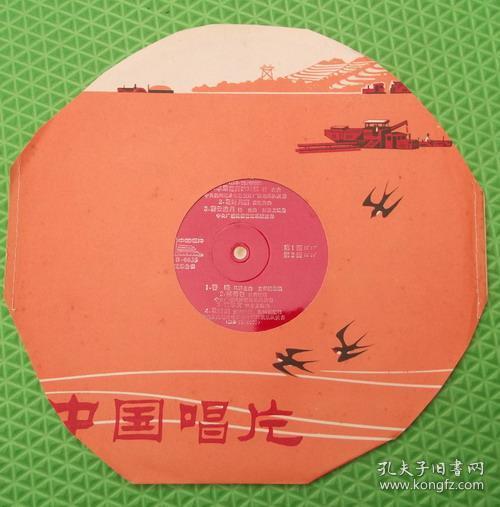 薄膜唱片/苹果花开的时候/等/1978年出品