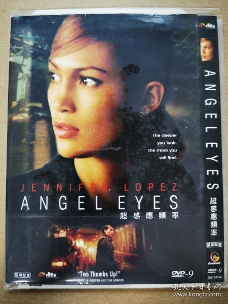 欧美电影《超感应频率/天使之眼》DVD9 ,又名:触目惊情,詹妮弗·洛佩兹 / 詹姆斯·卡维泽 / 泰伦斯·霍华德 / 杰瑞米·西斯托等主演。