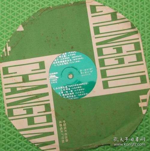 薄膜唱片/啊,朋友/春之歌/等/1979年出版
