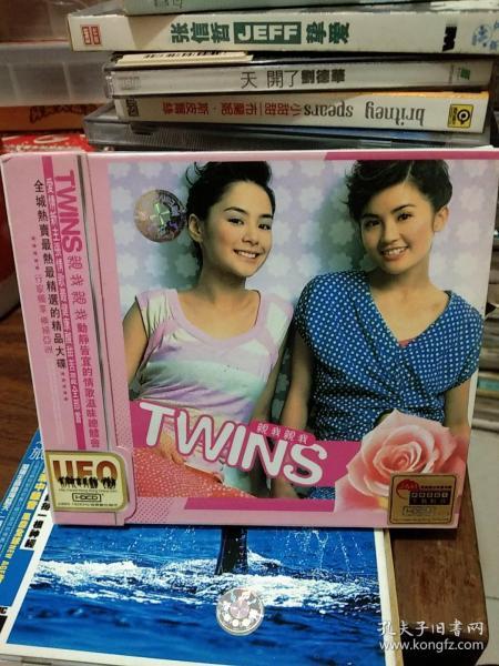TWINS 亲我亲我 音乐专辑唱片光碟
