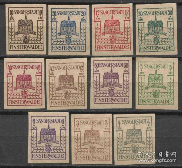 德国邮票 芬斯特瓦尔德地方邮票 1946年 资助重建市政厅  11枚新zone08
