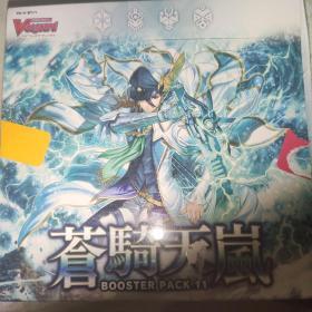 日文卡片 原版游戏卡牌一盒4vanguard 200张左右