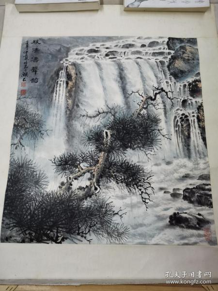 周培安 山水画 四平尺